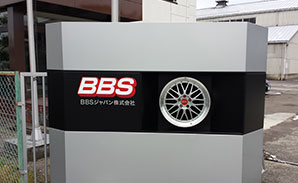 BBS huvudkontor